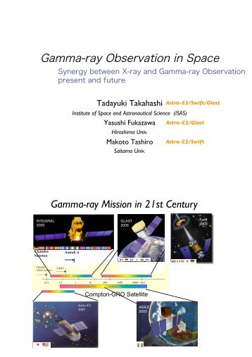 Gamma-ray Observation in Space - X-ray Astronomy Group at ISAS