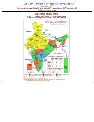 monthly Nov 2012.pdf - Agricultural Meteorology Division