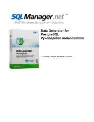 Data Generator for PostgreSQL - User's Manual - EMS Manager