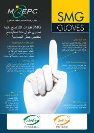 ARABIC SMG A4 Flyer OL - Mrepc.com