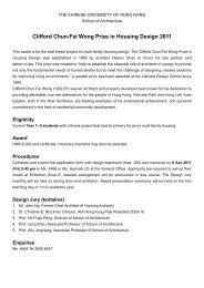 Clifford Chun-Fai Wong Prize in Housing Design 2006 - School of ...