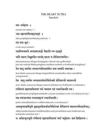 Heart Sutra Translation - ACI-LA