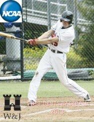 2013 Baseball Media Guide - Washington & Jefferson College