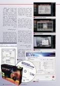 ﻛﺎﺭﺕ ﺍﻟﺴﺘﻼﻳﺖ ﺍﻟﺨﺎﺭﺟﻲ TeVii S650 – DVB-S2 USB Box - TELE-satellite - Page 4