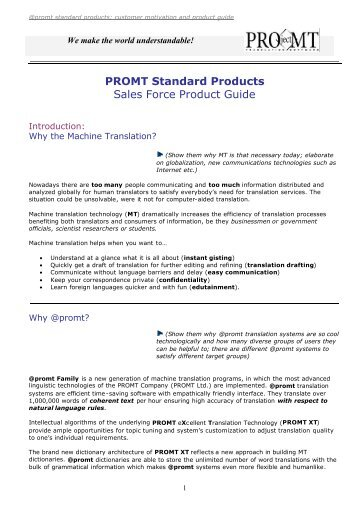 PROMT Standard Products Sales Force Product Guide