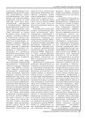 АЛГОРИТМЫ АНАЛИЗА И ЦИФРОВОЙ ... - Об Институте - Page 2