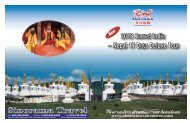 2013 Sacred India – Nepal 17 Days Deluxe Tour - Sinorama Holidays