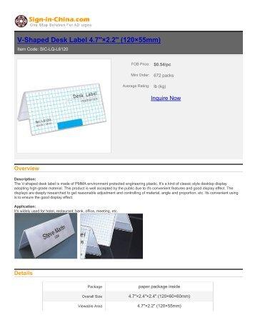 V-Shaped Desk Label(120x55 mm) - Sign In China