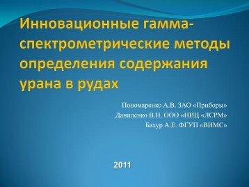 Карта Ханты Мансийска С Номерами Домов
