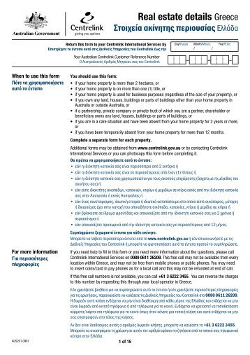centrelink pensioner education supplement application form