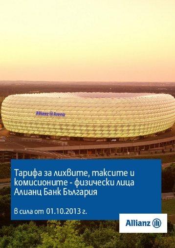 Untitled - Алианц Банк България - Алианц България