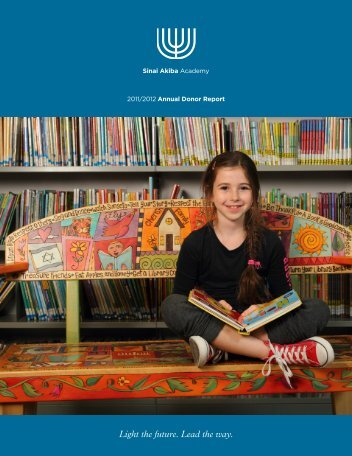 2011-2012 Annual Report - Sinai Akiba Academy
