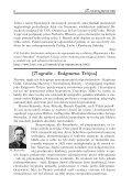 [ -MACIERZATOR] - Koło Naukowe Matematyków UŚ - Page 7