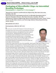 Research Express@NCKU - Articles Digest