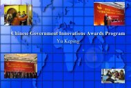 Chinese Government Innovations Awards Program - Ash Center