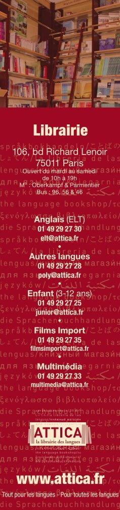 Librairie www.attica.fr