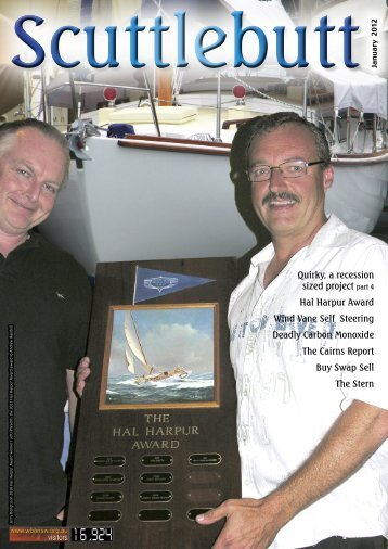 Quirky, a recession sized project part 4 Hal Harpur Award Wind ...