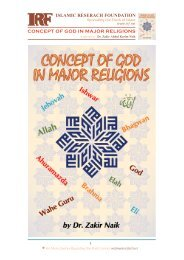 Concept of GOD In Major Religions - KFUPM Faculty List