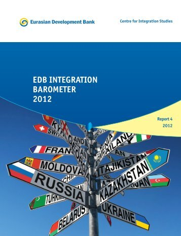EDB Integration Barometer (analytical report )