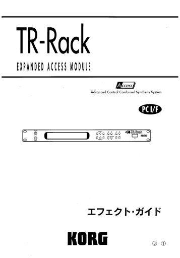 TR-R。C - Korg