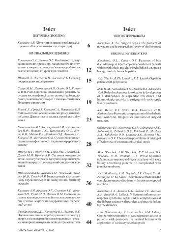 4 - Тернопільський державний медичний університет ім.І.Я ...