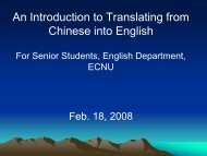 An Introduction to Translating from Chinese into English
