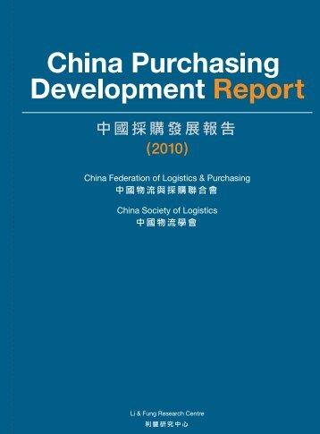China Purchasing Development Report - Iberglobal