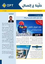 The newsletter can be downloaded by clicking here - Ipt