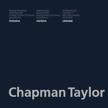 Украина Україна ukraine - Chapman Taylor