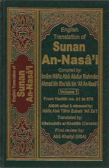Sunan an-Nasai Vol. 1 - 1-876