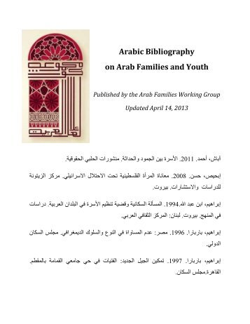 Arabic Bibliography on Arab Families and Youth Published by the ...