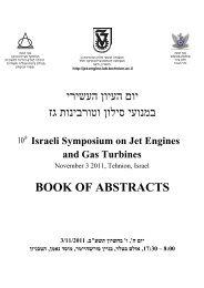 י עשיר יום העיון ה במנועי סילון וטורבינות גז book of abstracts - Turbo & Jet ...