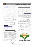 ي - Ketab Farsi - Page 7