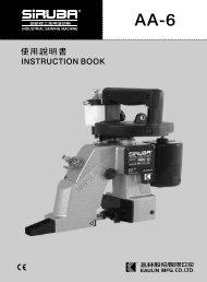 SIRUBA AA-6 Instruction Manual - Sew Europe