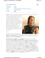 Page 1 of 2 Kaburlu.com: Movie Review - Troy (English) 5/17/2004 ...