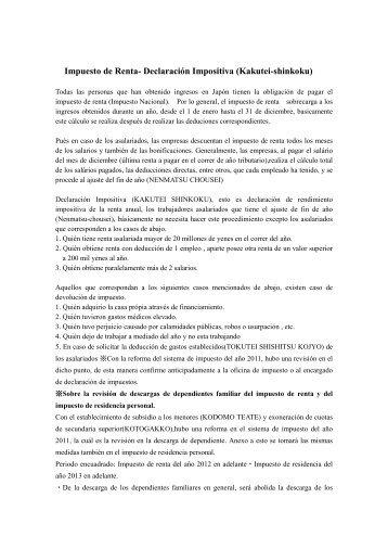 Impuesto de Renta- Declaración Impositiva (Kakutei-shinkoku)