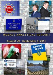 Weekly analytical report: August 29 - September 4, 2011