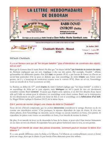 Volume I - lettre n°35 - Association Deborah Guitel