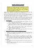 Download - Bihar Rural Livelihood Promotion Society - Page 2