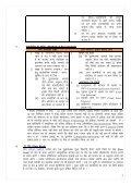 Download - Bihar Rural Livelihood Promotion Society - Page 5