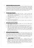 Download - Bihar Rural Livelihood Promotion Society - Page 6