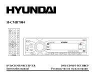 h-cmd7084.pdf - Hyundai Electronics