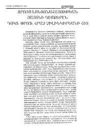 Ararat Daily (Beirut) 16 September 2012
