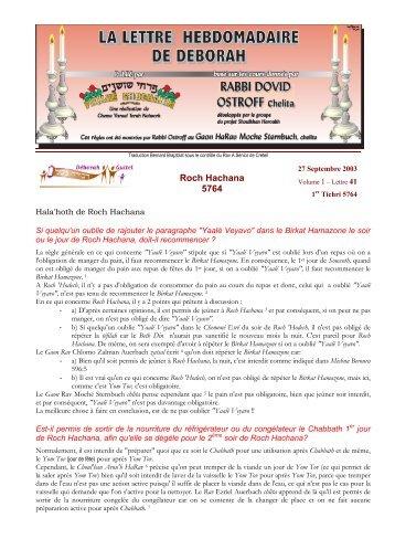 Volume I - lettre n°41 - Association Deborah Guitel
