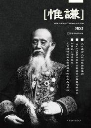 (2008年9月, 第5期).pdf - 中国红丝带网