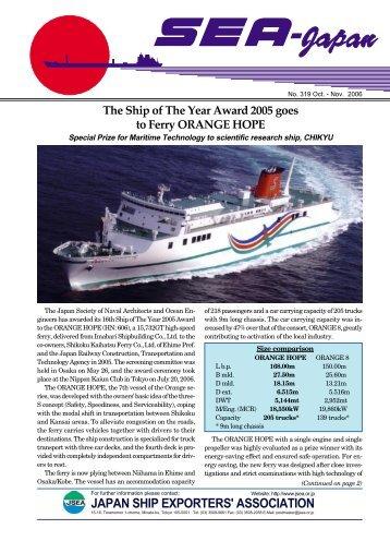 No. 319 Oct. - Japan Ship Exporters' Association