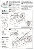 PDF/9MB - Tamiya - Page 4