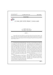 shashikant Sonvane - Indian Streams Research Journal