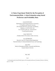 A Choice Experiment Model for the Perception of Environmental Risk
