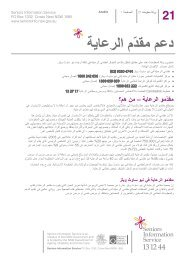 Arabic - Seniors Information Service - NSW Government